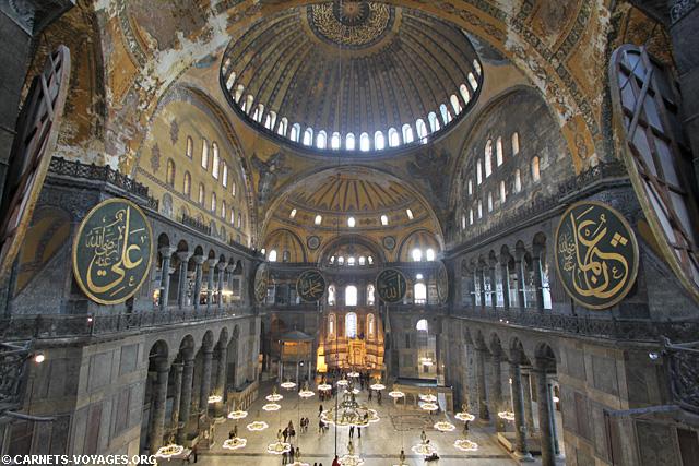 Sainte sophie for Basilic culture interieur
