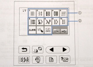 machin22.jpg