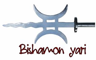 http://i38.servimg.com/u/f38/11/14/75/51/bisham10.png
