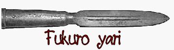 http://i38.servimg.com/u/f38/11/14/75/51/fukuro10.png