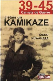http://i38.servimg.com/u/f38/11/14/75/51/kamika11.jpg