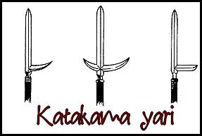 http://i38.servimg.com/u/f38/11/14/75/51/kataka10.png