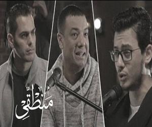 هشام الجخ هشام خرما مصطفى عاطف منطقي تحميل mp3