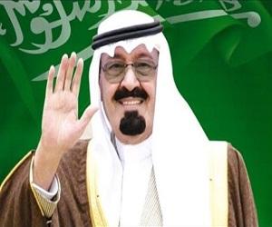 الملك عبدالله بن عبدالعزيز في ذمة الله