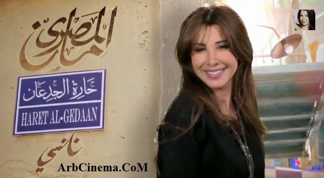 أغنية نانسي عجرم المصري تحميل masryy11.jpg