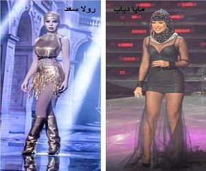 رولا سعد لم ارتدي حجاب على فستان قصير