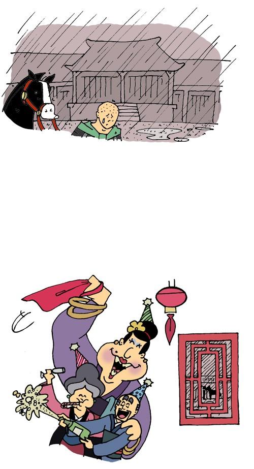 Mulan69