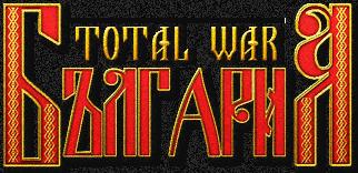 Bulgaria: Total war