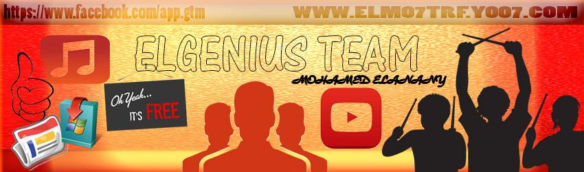 ELGENIUS TEAM