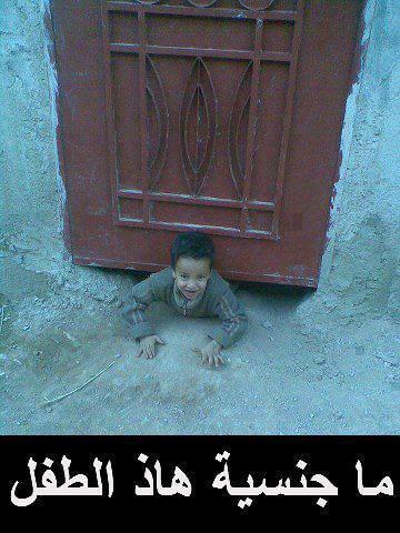 ما جنسية هذا الطفل؟؟؟؟؟؟؟؟ 97083610.jpg
