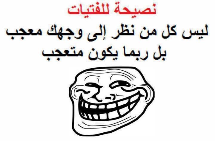 لن استغني عن الجزائر....حتى و لو متَ من الضحك 98862110.jpg