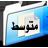 http://i38.servimg.com/u/f38/13/58/84/45/icon210.png