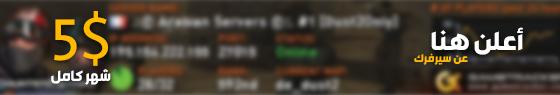 Counter Strike Server