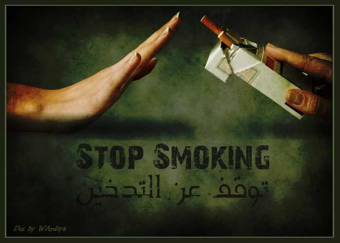 همسات مدخن