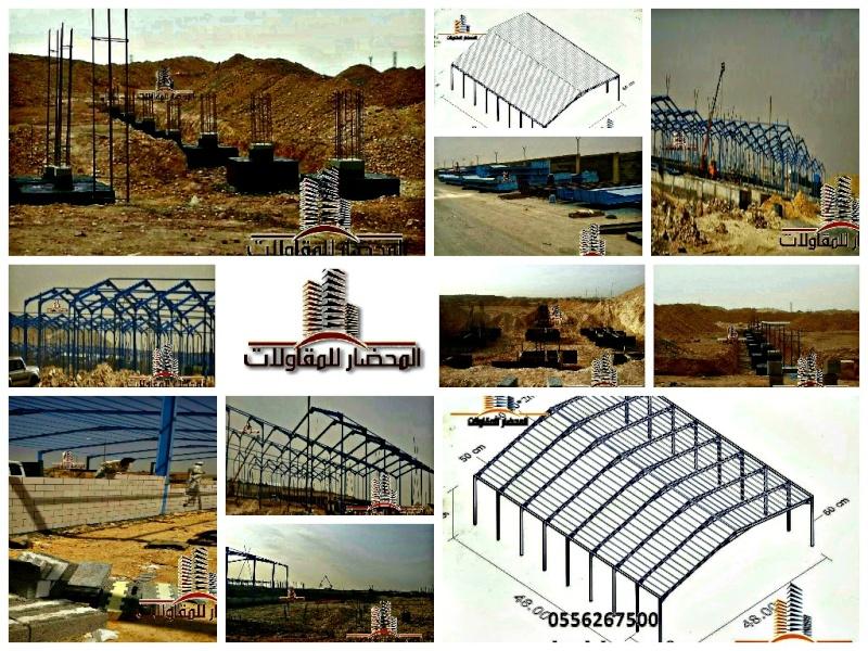 بناء|hangar|هناجر مصانع