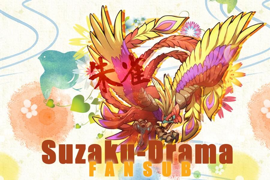 Suzaku-Drama Fansub