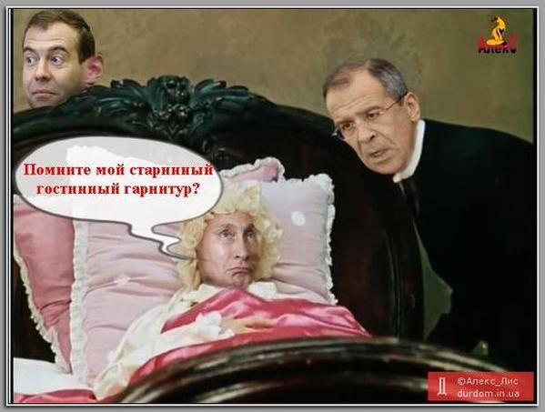 Systémique biaisé contre les femmes russes