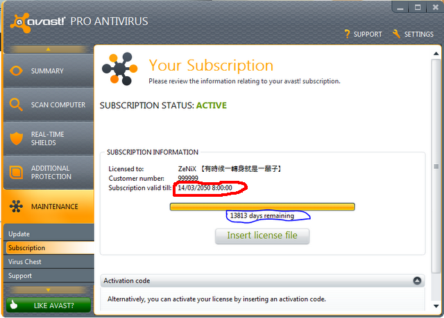 Avast!Pro Antivirus Internet Security7.0.1474 مفاتيح الى205