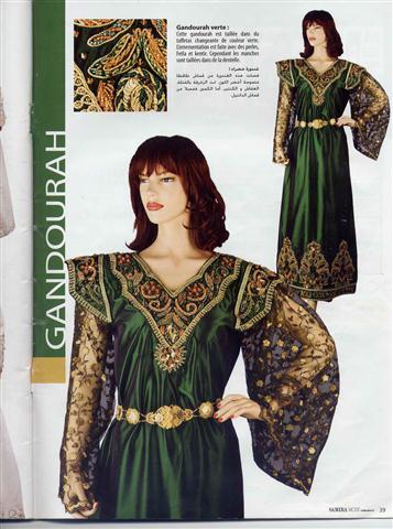 أزياء جزائرية حديثة من مجلة سميرة رقم 21 file0044.jpg