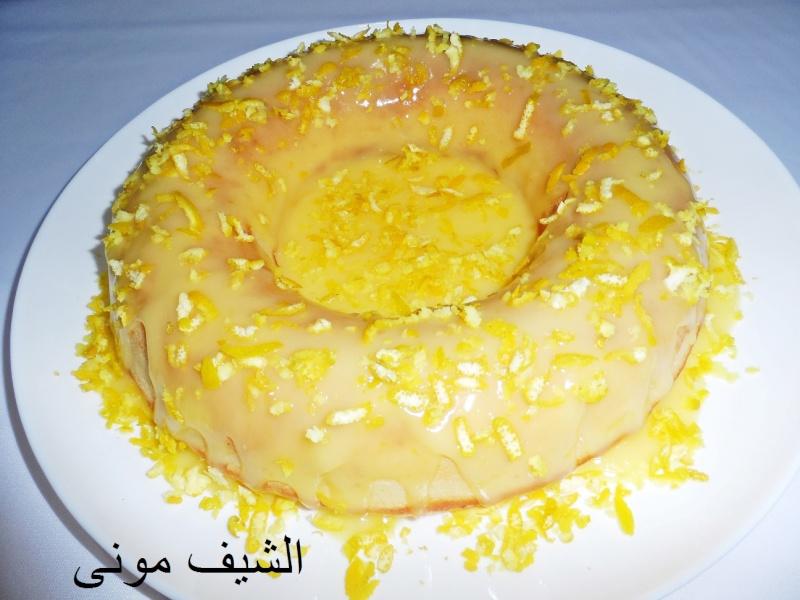 بشر برتقال الطريقة هنعمل الكيكة فى اناء هنحط الزبدة السايحة