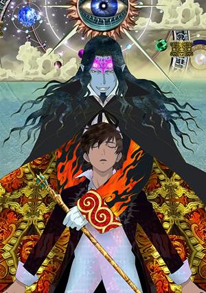 Gankutsuou - Le Comte de Monte Cristo  affiche