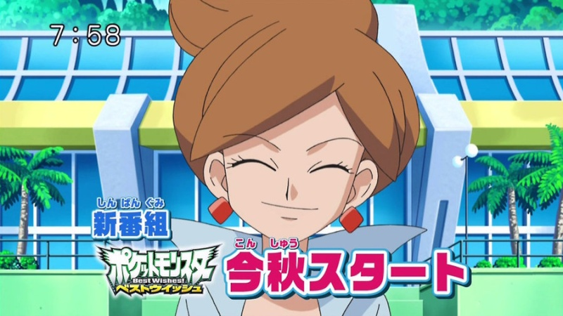 S rie pok mon saison 14 au jap 8 - Pokemon saison 14 ...