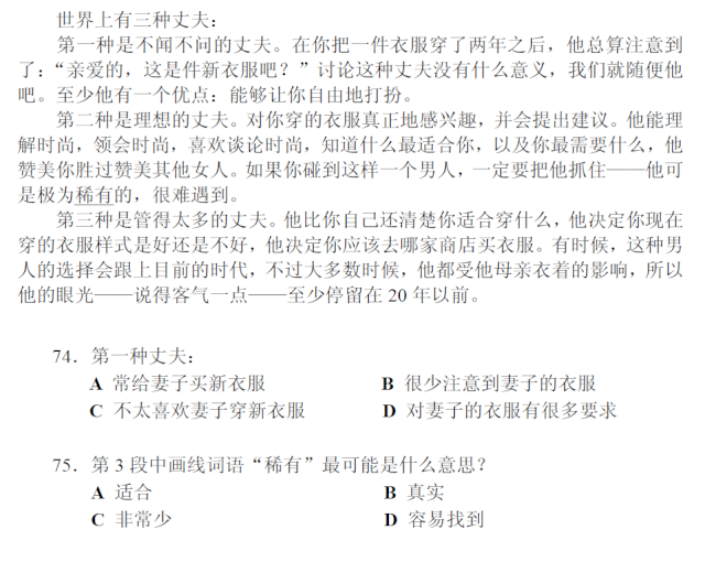 hsk5_r12.png