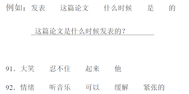 hsk5_w10.png