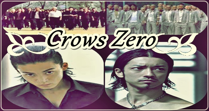 RPG Crows Zero
