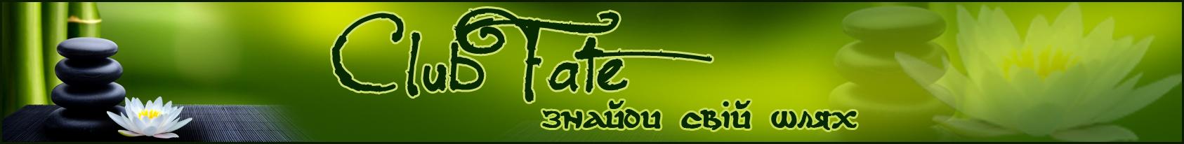 Реліз-група ClubFATE