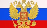 Le Kremlin (QG de la Fédération)