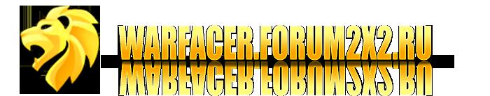 Онлайн рынок аккаунтов Warface