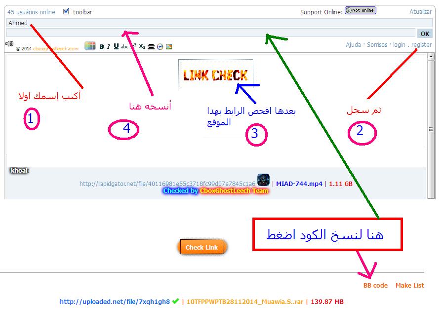 مواقع تحويل الروابط روابط مباشرة