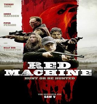 فيلم Red Machine 2014 مترجم BRRip