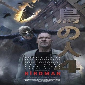 فيلم Birdman 2014 مترجم بلـــــورى