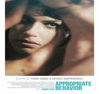 فيلم Appropriate Behavior 2014 مترجم