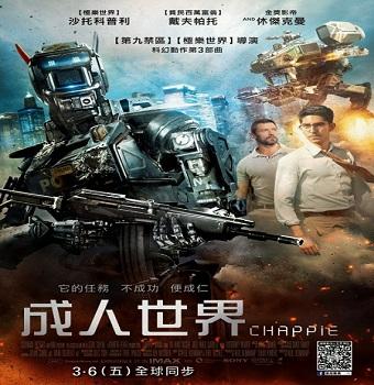 فيلم Chappie 2015 مترجم نسخة كــــــام