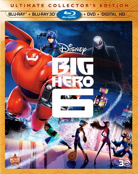 Hero 2014 بلـــــورى disney10.jpg