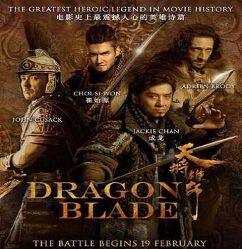 فيلم Dragon Blade 2015 مترجم بجودة ديفيدي