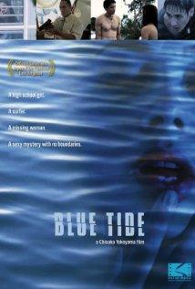 فيلم Blue Tide 2014 مترجم DVDRip