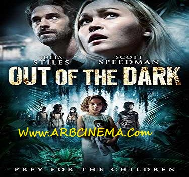 فيلم Out of the Dark 2014 مترجم
