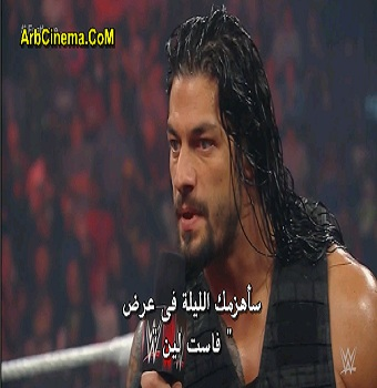 عرض WWE Smackdown 05.02.2015 مترجم