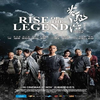 فيلم Rise of the Legend 2014 مترجم BluRay