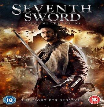 فيلم Seventh Sword 2015 مترجم HDRip