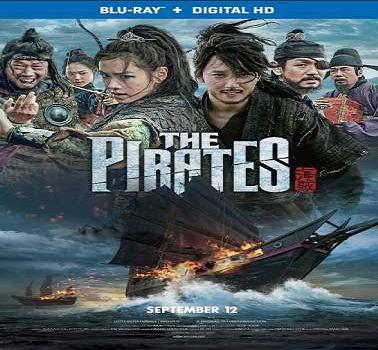 فلم Pirates 2014 مترجم بنسخة BluRay