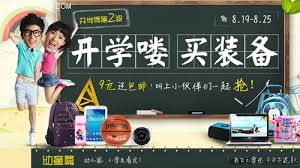 學生-學生用品必看必買-Students - Must see and buy school supplies--Студенты - обязательно посмотреть и купить школьные принадлежности