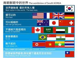 南韓-南韓動態.及新聞同怪事 South Korea - South Koreans with strange dynamic and news