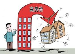 香港-香港動態.及新聞和怪事 Hong Kong - Hong Kong and strange developments and news