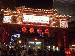 台灣-台灣動態.及新聞和怪事 Taiwan - Taiwan and strange developments and news