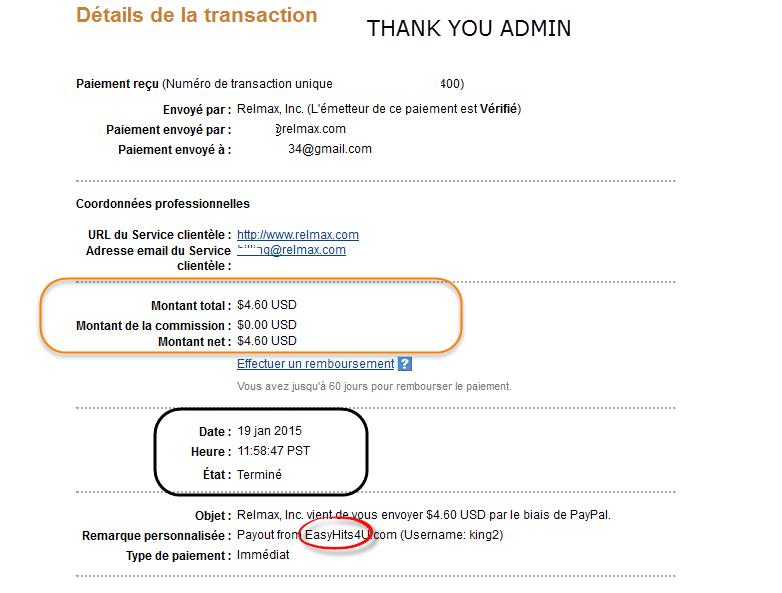أثبات الدفع شخصي الشركة التي 2015-023.png
